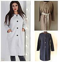 Пальто кашемировое демисезонное.Современный силуэт стильного пальто из шерсти. ( р-р.50,54) Код 1057М