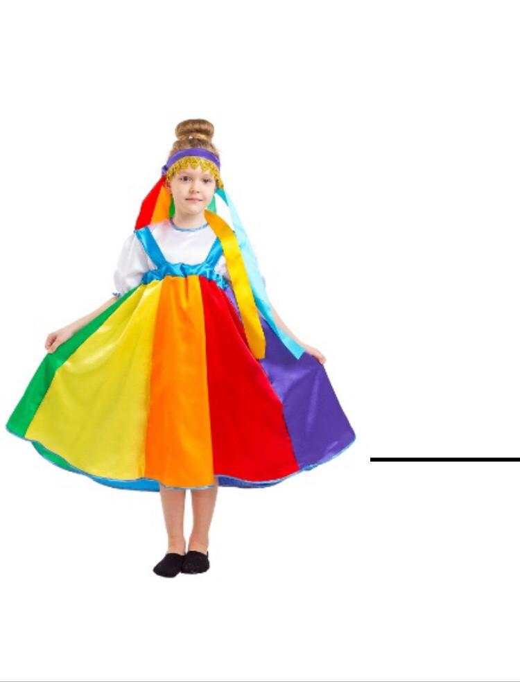 Карнавальный костюм Радуга