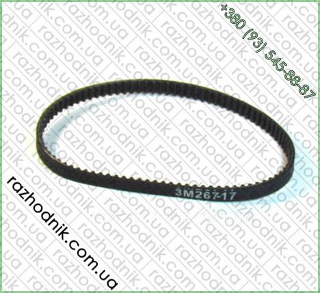 Ремень 3M-267-17 тонкий, фото 2
