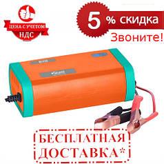 Зарядное устройство Sturm BC12105 |СКИДКА 5%|ЗВОНИТЕ