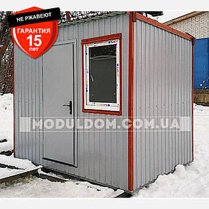 Пост охраны (3 х 2 м.), металлический мобильный вагончик., фото 2