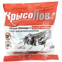 Крысолов тесто для уничтожения крыс и мышей, 200гр