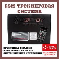 GSM Сигнализация CONVOY iGSM-003