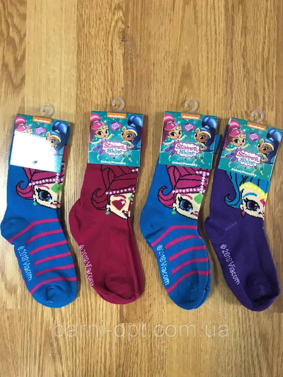 Шкарпетки для дівчаток Shimmer & Shine ,в наявності 23/26, 27/30,31-34 рр