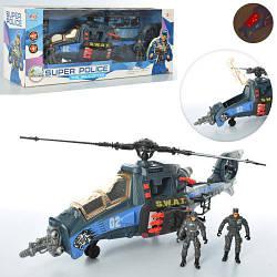 Игрушка вертолет Полиция 911-129 звуковые и световые эффекты фигурки 2 шт