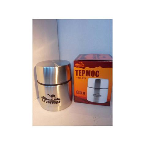 Термос Tramp с широким горлом 0.5 л, фото 2