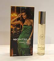 20 мл мини-парфюм MONTALE STARRY NIGHT (UNISEX)