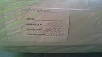 Политан( искусственный войлок)ТУ17-21274-79, фото 1