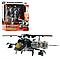 Трансформер боевой робот вертолет Праймбот 17 см.Игрушка для мальчиков трансформер., фото 5