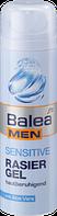 BALEA Men гель для бритья SENSITIVE 200 мл