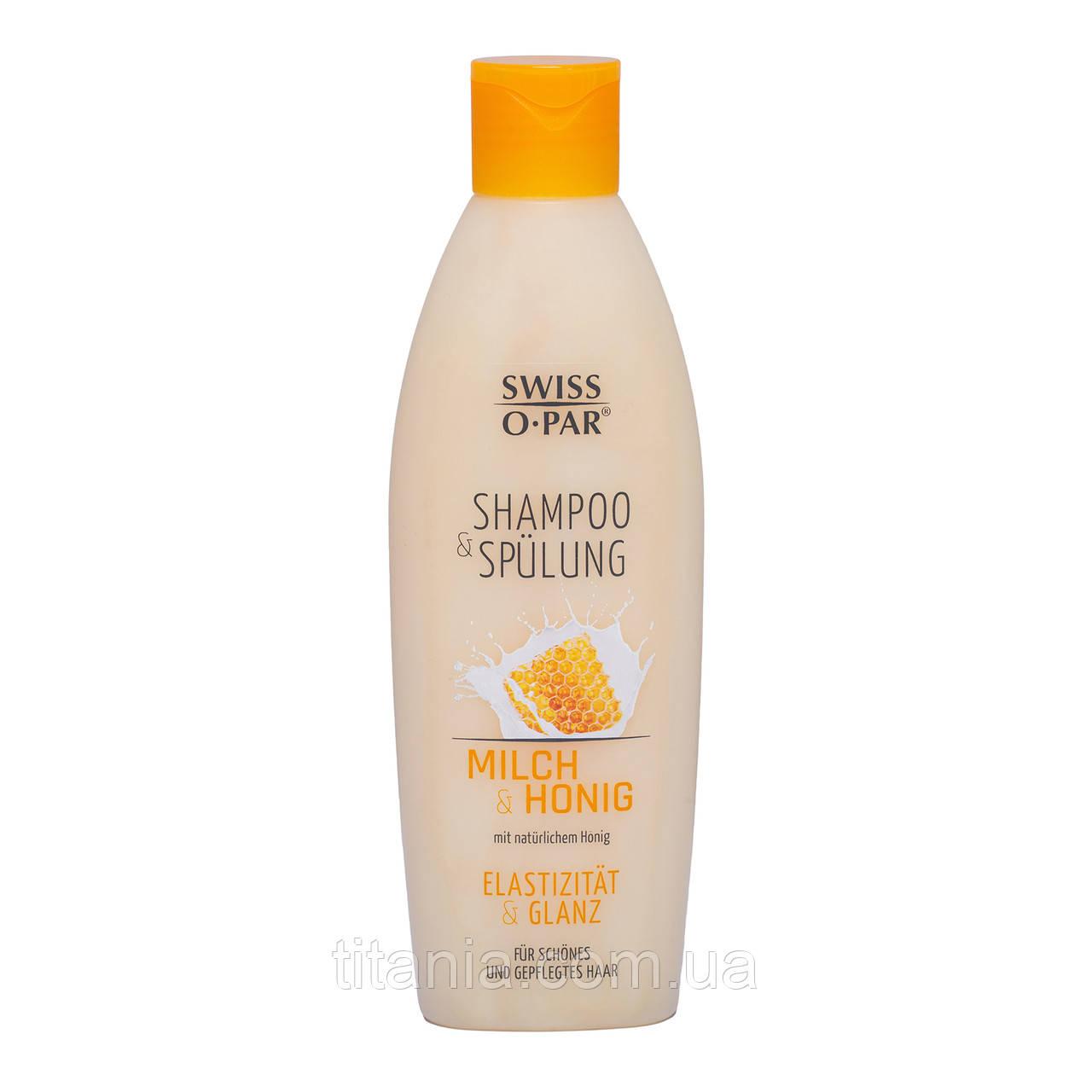 Шампунь для волосся молочно-медовий з кондиціонером 250 мл SWISS-O-PAR 7190