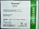 Шприц одноразовый 50 мл с иглой(1,2*38 мм) / Medicare, фото 3