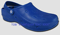 Сабо литые синие, мужские (ЭВА) м.344М