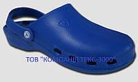 Сабо литые синие, женские (ЭВА) м. 345W
