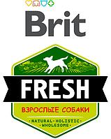 Brit Fresh для собак всех пород