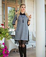 Трикотажное платье-двойка а-силуэта, цвет: серый, размер: 44-46, 46-48, 50 , 52 ,
