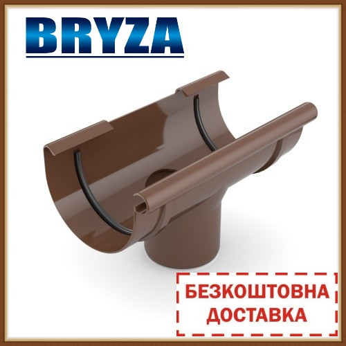 Безкоштовна доставка! Лійка ринви зливна BRYZA 125
