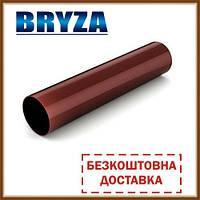 Безкоштовна доставка! Труба водостічна BRYZA  90 мм (3 м)