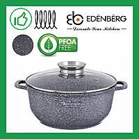 Кастрюля-казан 3.3 л Edenberg 22 см с гранитным антипригарным покрытием из литого алюминия (EB-3977)