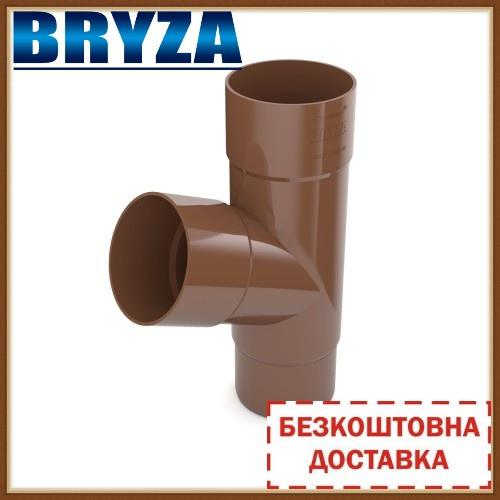 Безкоштовна доставка! Трійник труби BRYZA 125
