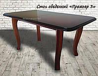 Большой обеденный стол раскладной 160см Премьер-3 орех, венге, вишня