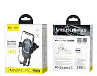 Автомобильный держатель с беспроводной зарядкой Hoco CW17 Wireless Charger Black (Черный)
