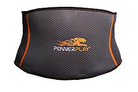Пояс для підтримки спини PowerPlay 4109 Сірий