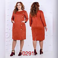 """Платье женское БАТАЛ (52-58) """"Silvia-2"""" LM-983"""