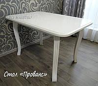"""Стол обеденный кухонный раскладной """"Прованс 2"""" - 120 см, белый, слон кость"""