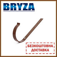 Безкоштовна доставка! Тримач ринви прямий BRYZA 125