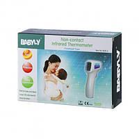 Термометр безконтактний універсальний пирометр Babyly BLIR-3 Градусник (2267)
