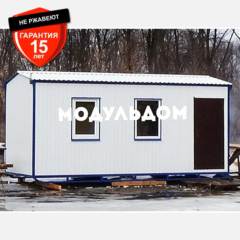 Бытовка строительная, мобильная (6 х 2.4 м.), металлический каркас, OSB, 2 окна, на лижах.