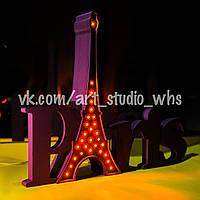 """Декоративный светильник - ночник """"Paris"""""""
