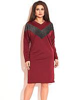 Трикотажное платье больших размеров. Цвет- .бордо. (48-50. 52-54)