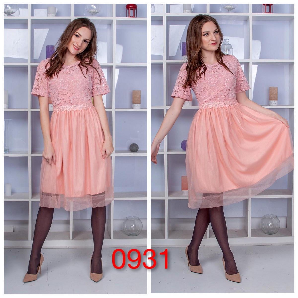 "Платье женское (42-48) ""Silvia-2"" LM-983"