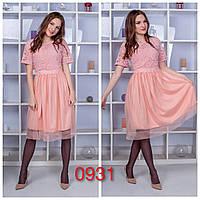 """Платье женское (42-48) """"Silvia-2"""" LM-983, фото 1"""