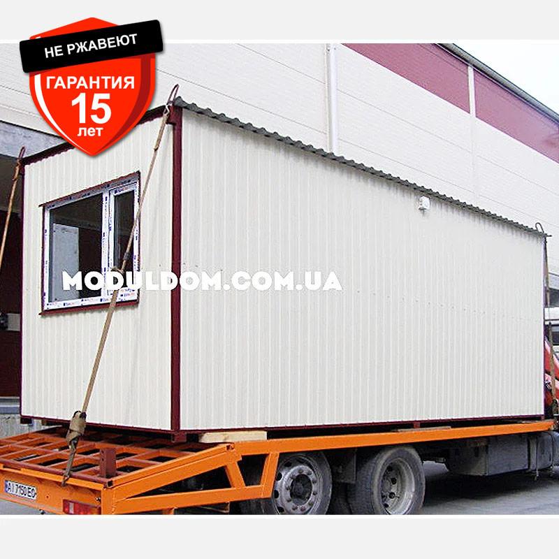 Бытовка, мини-офис, пост охраны (6 х 2.4 м.), металлический каркас.
