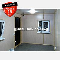 Мобильный офис (5.5 х 3 м.) на склад, на основе цельно-сварного металлокаркаса.