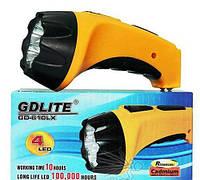 Фонарик ручной GD-610-LX