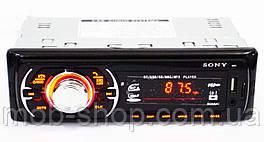 Автомагнитола сони Sony GT-680U Bluetooth USB AUX