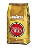 Кофе в зернах LAVAZZA Qualita Oro 1 кг Польша
