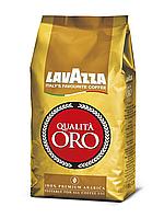 Кофе в зернах LAVAZZA Qualita Oro 1 кг Италия