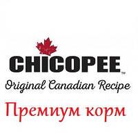 CHICOPEE Премиум корма