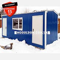 Мобильный офис (6 х 2.5 м.) ЛДСП, на основе цельно-сварного металлокаркаса.