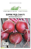 Семена свеклы столовой Рэд Сан F1, United Genetics 200 шт