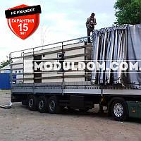 Бытовка, строительная, мобильная (6 х 2,5 м., на основе цельно-сварного металлокаркаса.