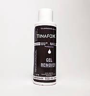 Жидкость для снятия гель-лака акрила  UU Nail Gel Remover, 100мл