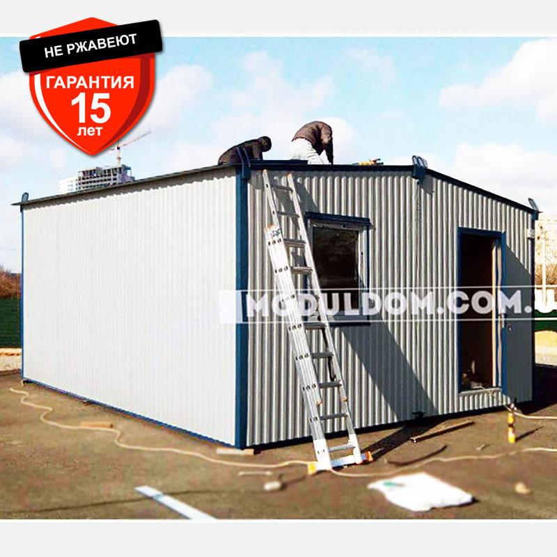 Мобильный офис (6 х 5 м.) из двух модулей, на основе цельно-сварного металлокаркаса.