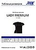Женская футболка JHK TSRL PRM цвет черный (BK), фото 2