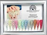 Diamond Painting Gel Glitter Global Fashion 5 грамм, фото 1